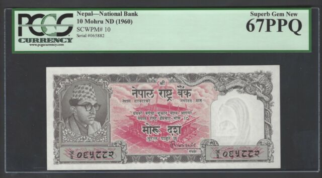Nepal 10 Mohru ND(1960) P10  Uncirculated Grade 67