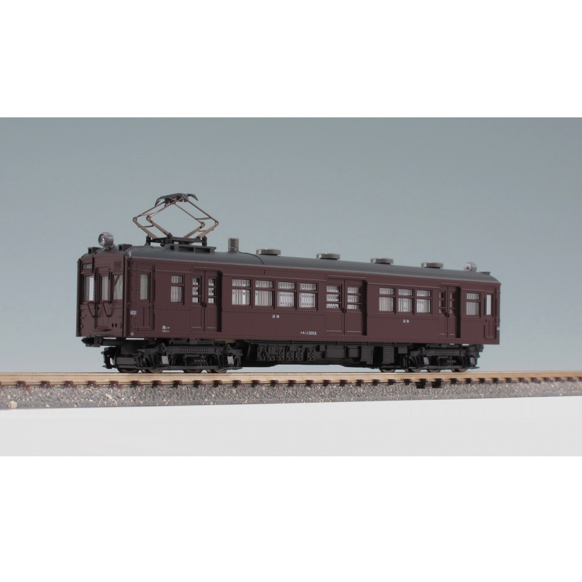 Kato 4969 Electric Car Type KUMOHA13-marrone - N