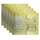 [MISSHA] Geum Sul Giyun Eye Cream Sample 5pcs - Korea Cosmetics