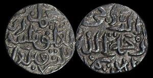 India-Delhi-Sultanats-Mahammad-III-bin-Tughluq-Shah-AR-jital