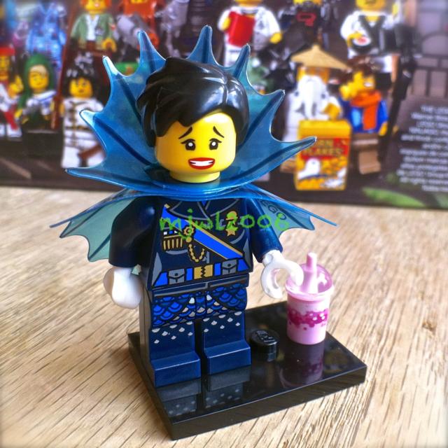 71019 LEGO NINJAGO MOVIE Minifigures Shark Army General No.1 #11 FACTORY-SEALED