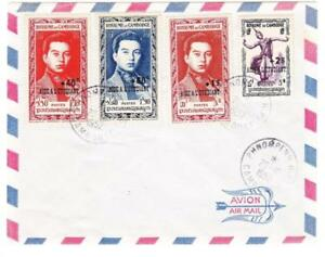 100% De Qualité Cambodge Semipostal-sc#b1-4 (jeu Complet) Premier Jour-phnompenh 20/10/1952-b1-4(complete Set)first Day-phnompenh 20/10/1952 Prix Raisonnable