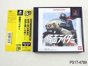 Kamen-Rider-Best-Playstation-1-Japanese-Import-PS1-JP-Masked-Japan-US-Seller-B
