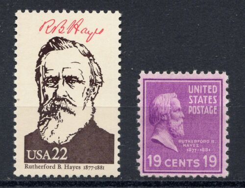 Rutherford B Hayes ** PRESIDENT 1877-1881 ** VINTAGE US POSTAGE STAMP MINT