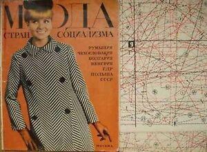 1966 USSR Poland German Czechoslovakian Hungarian Fashion House Russia MODA RARE