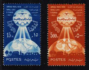 PréCis Libye #175 Et #176 Neuf Charnière 1957 Globe & Postal Emblème Cv $23.50-afficher Le Titre D'origine