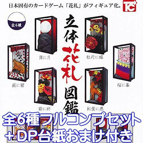 toys cabin three-dimensional Hanahuda Zukan Gashapon 6set complete mini figure