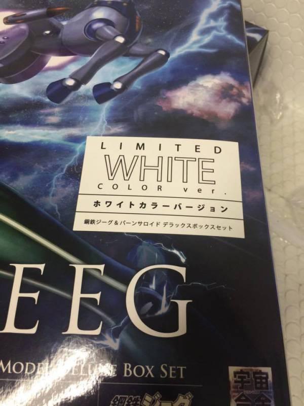 Kotetsu Jeeg + Pantheroid Exclusive Restyling LIMITED blanco blanco blanco 199 Arcadia (EX-CMS) 06825e