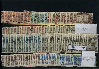 Bm-l07, Syrien, O, Sammlung Auf 14 A5-steckkarten üBereinstimmung In Farbe