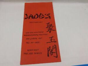 Vintage 1980's Jade's Chinese Restaurant Menu Reynoldsburg Ohio