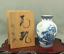 thumbnail 1 - 九谷焼 KUTANI ware LANDSCAPE SANSUI design FLOWER VASE 明陶 MEITO Original Box V318