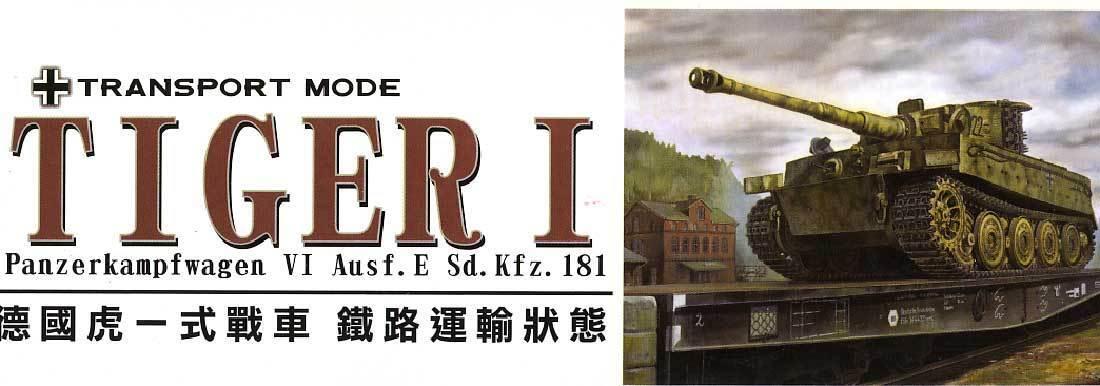 Afv Tiger i Panzerkampfwagen VI Stampaf Sd.Kfz.181 Kit 1 3  5 modellolololo Kit Nuovo  spedizione gratuita in tutto il mondo