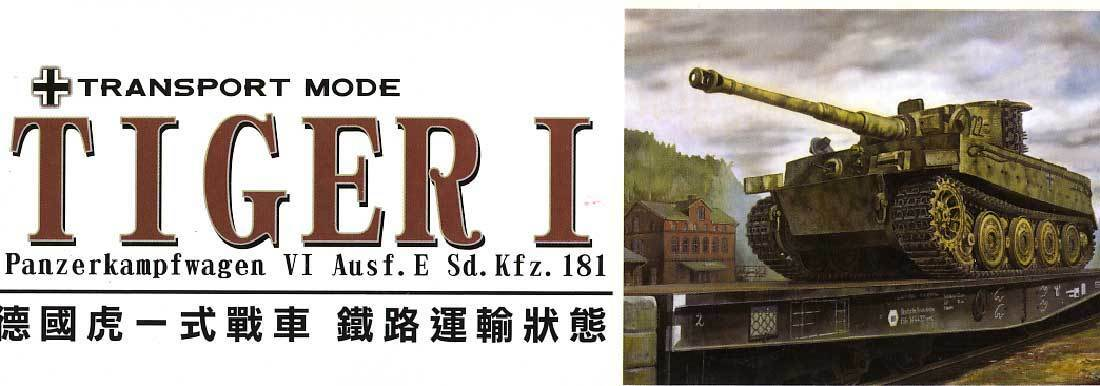 Afv Afv Afv Tiger i Panzerkampfwagen VI Stampaf Sd.Kfz.181 Kit 1 3 5 modellolo Kit Nuovo 529e83