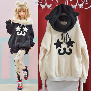 Image is loading Kawaii-Clothing-Ropa-Cute-Hoodie-Emoji-Emoticon-Ears- b0f92129770