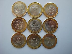 ✔ Russia coins 10 rubles rouble 2007 The Russian Federation Bi-Metallic