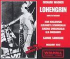 Ivan Koslowski - Richard Wagner Lohengrin (sung In Russian)