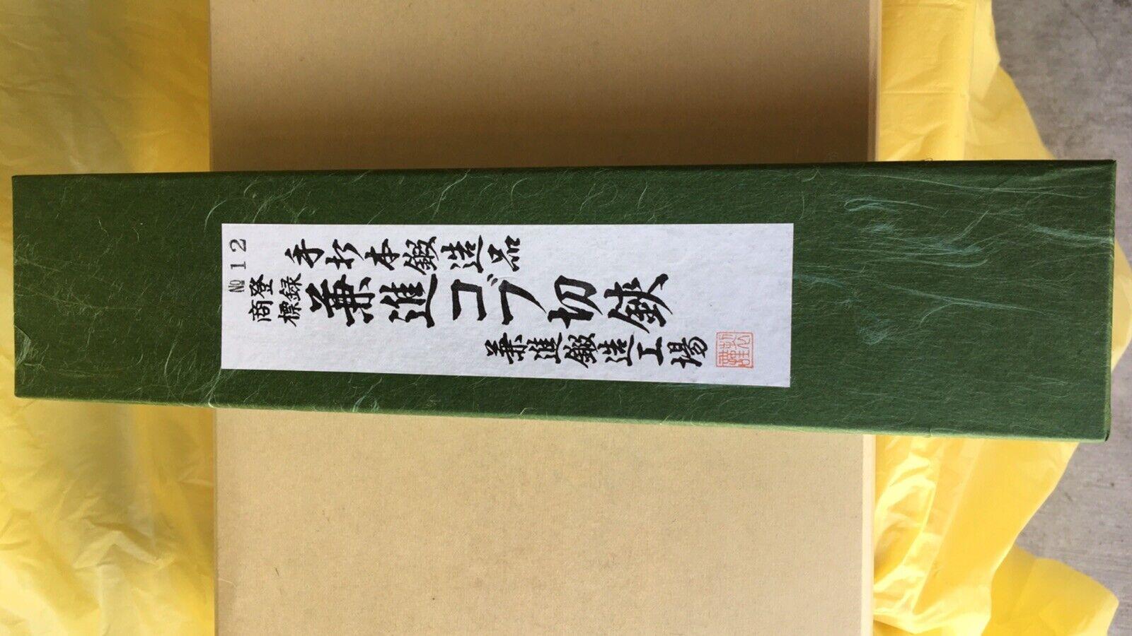 Bonsai Tool Kaneshin Knob Cut Large NO.12