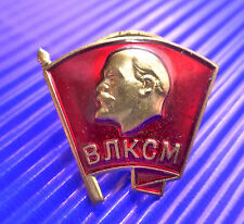 SOVIET RUSSIAN KOMSOMOL'S (COMMUNISTIC YOUTH) BADGE