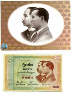THAILAND 5 BAHT ND 1956 P 75 SIGN 39 AU-UNC