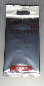 Japanese Pokemon Gym Challenge Promo XY Series 8 Booster Pack 1 card