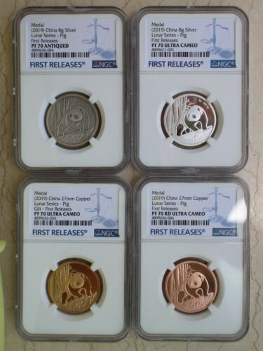 Pig 4 Pcs of NGC PF70 2019 China 27mm Panda Medals Set Lunar Series