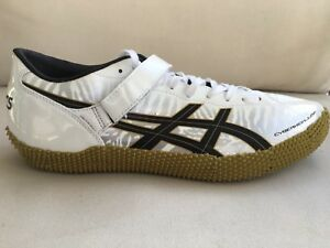 online store 68736 0145a Image is loading Asics-Cyber-High-Jump-London-Track-Spikes-G205Y-