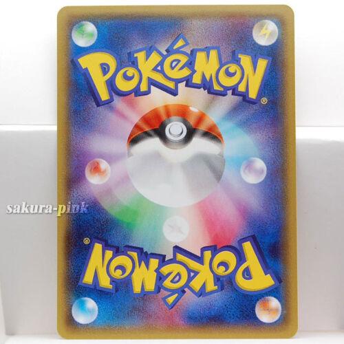 Pikachu of Mega Tokyo Pokemon Center Limited Promo 098//XY-P Charizard Y Japan