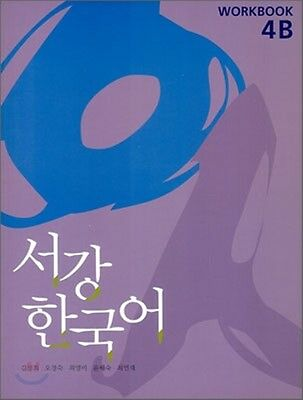 Sogang Korean 4B Workbook w/ CD Korean language Free Ship