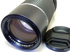 Mamiya-Sekor C 210mm f4 for Mamiya 645 M645 Lens Pro manual focus