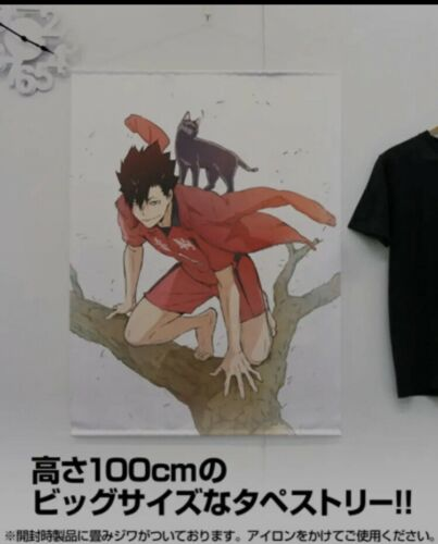 Haikyuu Art Wall Hanging Tapestry Tetsuro Kuroo  100cm Jump Festa Cospa Limited
