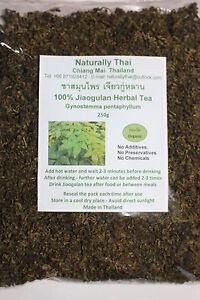 Jiaogulan-Herb-250g-Herbal-Tea-Gynostemma-pentaphyllum