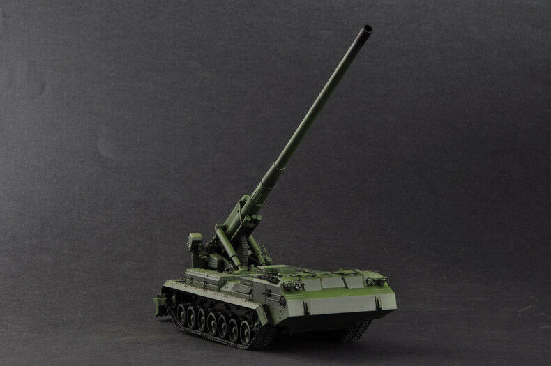SOVIET 2S7M SELF PROPELLED GUN 1 35 tank Trumpeter model kit 05592