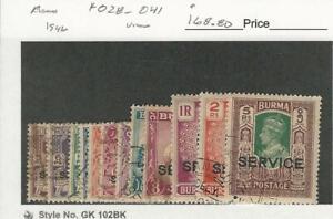 Burma-Postage-Stamp-O28-O41-Used-1946-JFZ