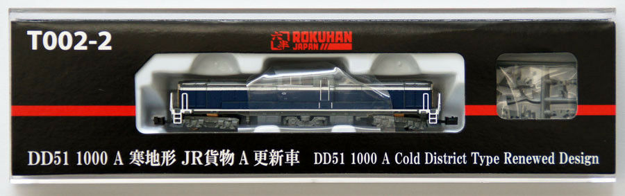 Rokuhan T002-2 Z Scale Locomotive Type DD51-1000 Cold District Renewed Color