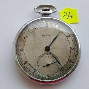 Antique Soviet Russian pocket watch Molnija Slim 3601 15 jewels 1955 ChChZ USSR☭