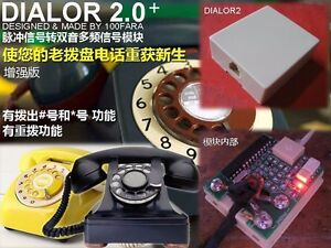 telephone module Pulse transfer dual tone multiple frequency DTMF converter 914285954258