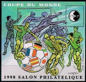 Timbre France Bloc Cnep N°26 Neuf** Coupe Du Monde De Foot ' Lyon ' Fixation Des Prix En Fonction De La Qualité Des Produits