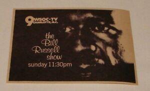1972-Wsoc-Charlotte-Nc-TV-ad-il-Bill-Russell-Mostra-Boston-Celtics