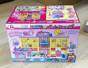 Takara-Tomy-Licca-Doll-Dog-Cat-Pet-Trimmer-Pet-Shop-from-Japan-DHL-Fast-Shipping