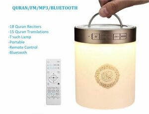 Smart-Portable-Digital-Bluetooth-Quran-Speaker-Hanging-Touch-Lamp-8GB-Tasbeeh-UK