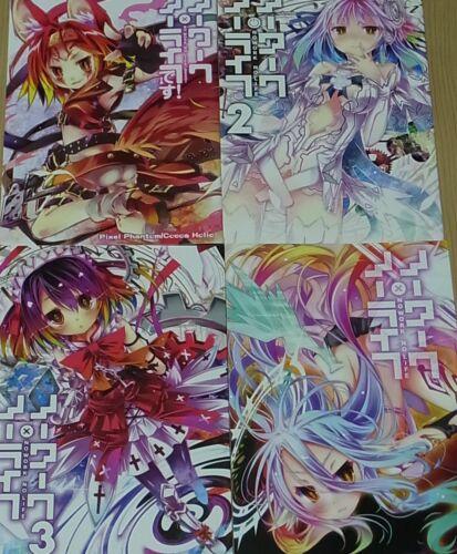 Yuu Kamiya No Game No Life Author/'s Doujinshi No Work No Life Complete 4 Set