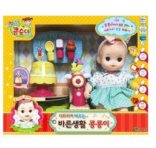 Koreanische tv - anime - roten und lernen oder gewohnheit kongkongi baby als spielzeug