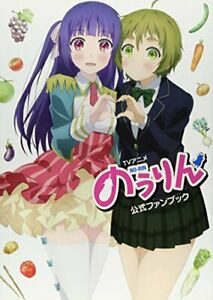 TV-Anime-No-Rin-Official-Fan-Book-How-to-draw-Japanese-book-Manga