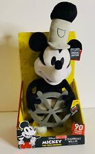 Disney Mickey Mouse 90th Special Edition Dancing Steamboat Willie