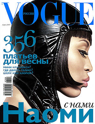 Naomi Campbell VOGUE Russia #4 2007 fashion celebrity