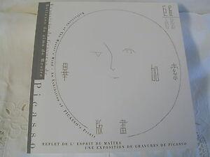 PICASSO-REFLET-DE-L-039-ESPRIT-DU-MAITRE-EXPOSITION-DE-GRAVURES-MUSEE-DE-MACAO