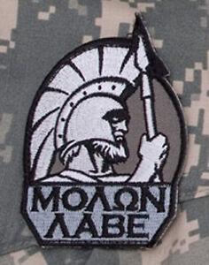 IT IS WHAT IT IS Army SWAT MilSpec Morale Patch Hook Backing