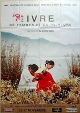 2003 PAINTED FIRE Choi Min-sik Im Kwon-Taek 취화선 47x63 French movie poster