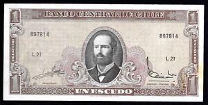 Banco-Central-1-De-Chile-Unescudo