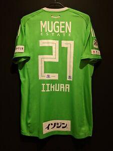 2017 Yokohama F.Marinos J.League Jersey Soccer Shirt (Size 2XO) *Authentic*